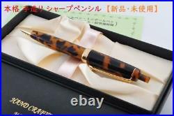 Authentic handmade mechanical pencil Onishi Seisakusho Tortoiseshell