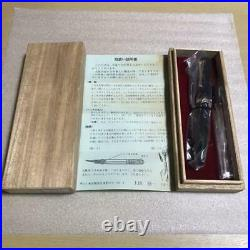 Handmade Fountain Pen Shuichi Tsuchida Hand-Made Shop