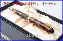 Handmade handmade ballpoint pen Onishi Seisakusho Bekko