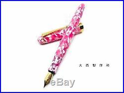 Japan Ohnish Special Edition Handmade Sakura Fountain Pen