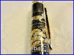 Japanese Urushi Lacquer Golden Makie fountain Pen Crane in Pine Garden