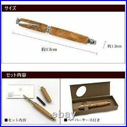 Luminio Handmade Wood By Craftsmen Fountain Pen Made In Japan Ink Black