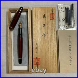 Ohashido Fountain Pen Rare Handmade Gold Trim Made in Japan Nib Gold 18K