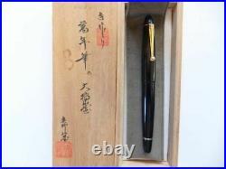Ohashido J. S. U handmade fountain pen black lacquer 14K585 solid gold