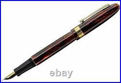 Xezo Handmade Phantom Mahogany Brown Fountain Pen, Medium Nib. 18k Gold Pltd, LE